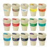 340ml Double Wall Express Cup