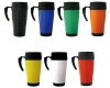 350ml Coloured Travel Mug