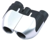Basic Sports Binoculars